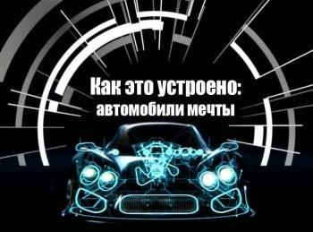 программа DTX: Как это устроено: автомобили мечты Porsche 911