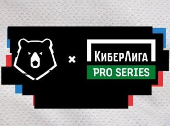 программа Матч ТВ: Киберлига Pro Series Обзор
