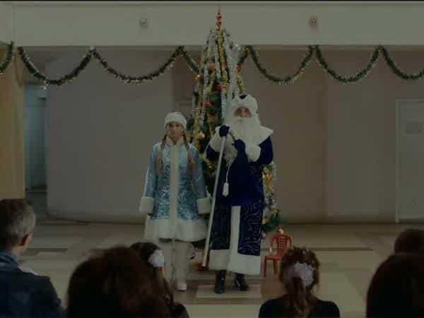 Когда папа Дед Мороз 1-я - 4-я серии