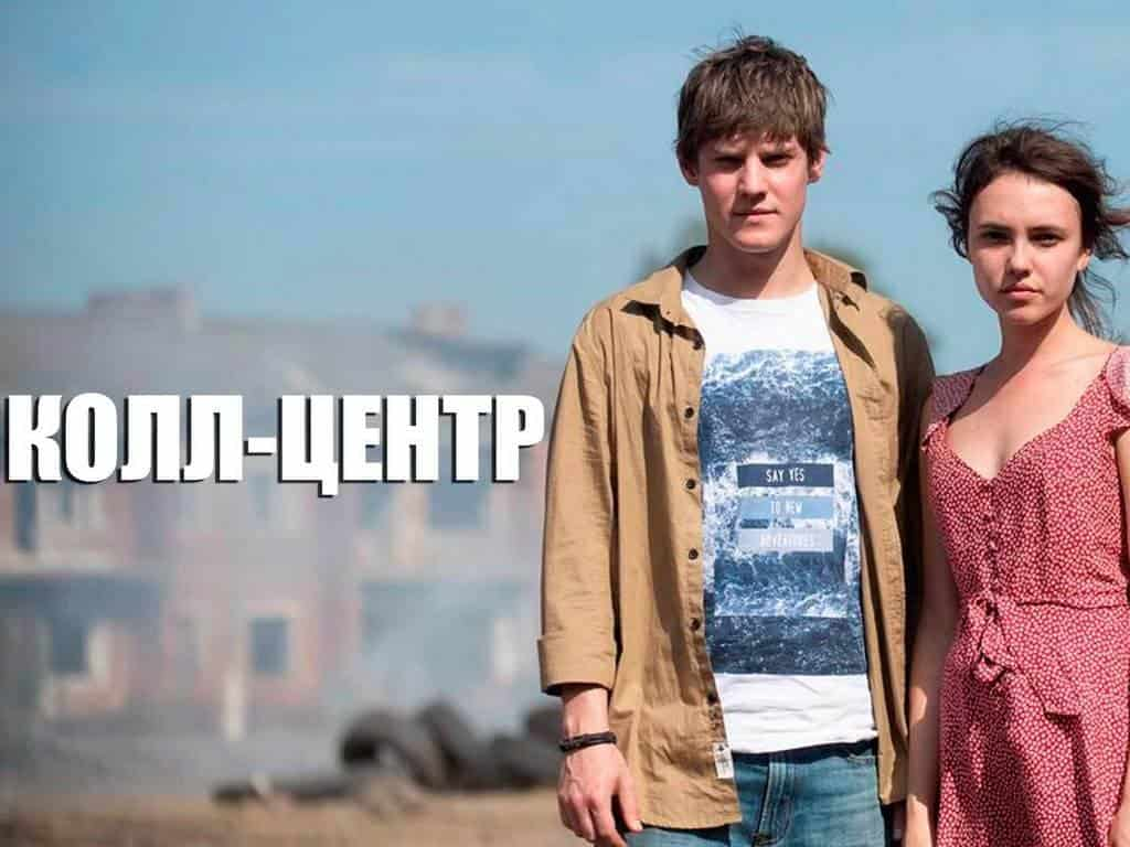 Колл-центр-7-серия