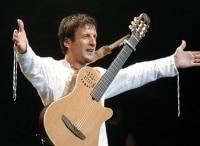 программа ОТР: Концерт Дидюля Дорогой шести струн