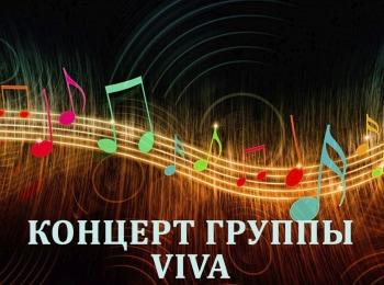 Концерт-Группы-ViVA-в-Кремле