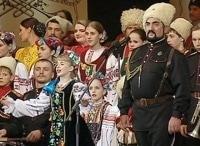 Концерт Кубанского казачьего хора в Государственном Кремлёвском дворце в 17:50 на канале
