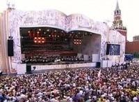 Концерт, посвященный Дню славянской письменности и культуры в 15:30 на канале