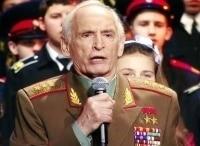 Концерт, посвященный юбилею фильма Офицеры в Кремлевском Дворце