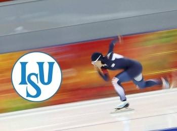 Конькобежный спорт Объединённый чемпионат мира по спринту и многоборью Трансляция из Норвегии в 01:25 на канале