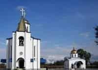 Константино Еленинский монастырь в 14:00 на канале