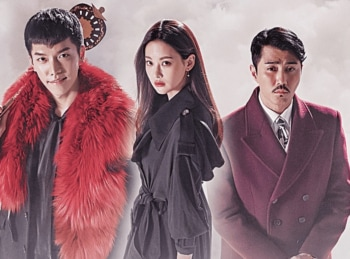 программа Дорама: Корейская одиссея 4 серия