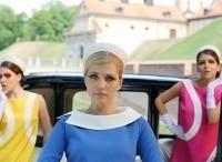 Королева красоты 7 серия в 20:05 на канале