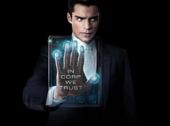 программа А2: Корпорация 9 серия