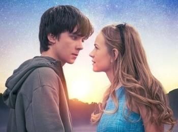 программа Про любовь: Космос между нами