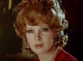 программа Советское кино: Красавец мужчина 1 серия
