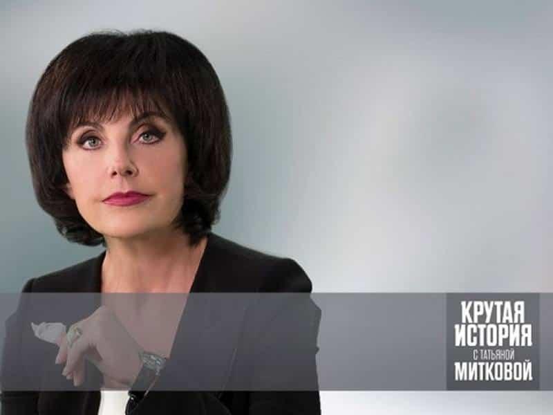 Крутая история Наталья Касперская в 00:15 на канале НТВ