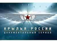 Крылья России Гражданские самолеты Воздушные извозчики в 13:35 на канале