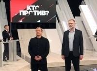 Кто против? в 14:45 на канале Россия 1