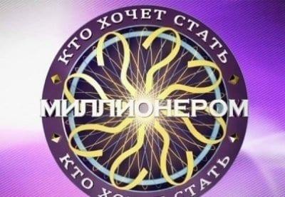 Кто хочет стать миллионером? с Дмитрием Дибровым фильм (1981), кадры, актеры, видео, трейлеры, отзывы и когда посмотреть | Yaom.ru кадр