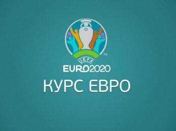 программа МАТЧ! Футбол 1: Курс Евро Глазго