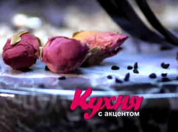 программа Кухня ТВ: Кухня с акцентом Толма по армянски и салат из груши с овечьим сыром