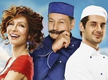программа Киносвидание: Кухня в Париже
