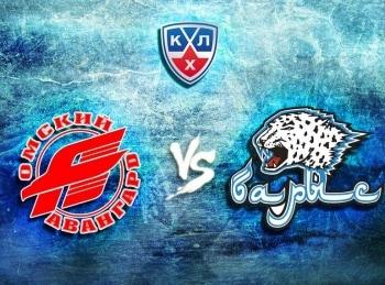 КХЛ Авангард Барыс в 14:00 на канале