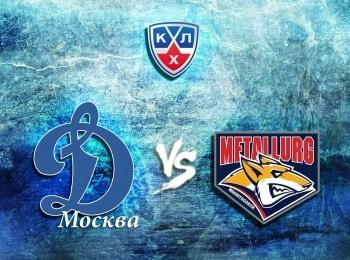 КХЛ Динамо Москва Металлург Мг в 16:55 на канале