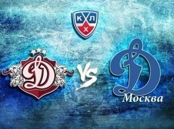 КХЛ Динамо Рига Динамо Москва в 14:55 на канале