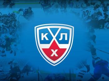 программа Телеканал КХЛ: КХЛ Лето