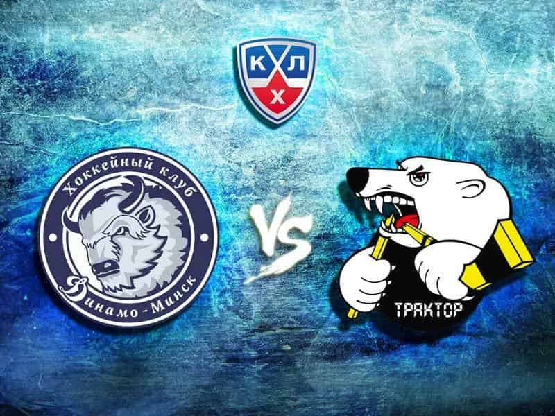 КХЛ-Трактор-Динамо-Минск