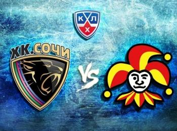 КХЛ ХК Сочи Йокерит в 11:05 на канале