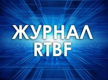 программа TV5: Le Journal de la RTBF