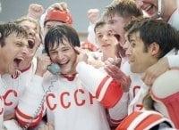 программа ТВ 1000 русское кино: Легенда № 17