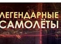 Легендарные самолеты Ту 22 Сверхзвуковая эволюция в 17:10 на канале