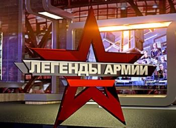 Легенды-армии-Иван-Людников