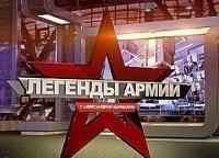 Легенды-армии-с-Александром-Маршалом-Александр-Горбатов