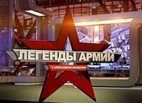 Легенды армии с Александром Маршалом Семен Тимошенко в 19:35 на канале