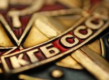 Легенды госбезопасности Михаил Дедюхин На страже гостайны в 20:29 на канале Звезда