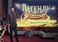 программа Звезда: Легенды кино Георгий Бурков