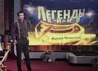 Легенды кино Любовь Полищук в 19:35 на канале