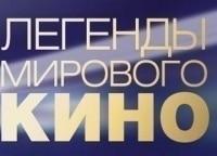 Легенды мирового кино Леонид Броневой в 07:00 на Россия Культура