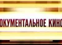 Леонид Дербенев Этот мир придуман не нами в 00:10 на Первый канал