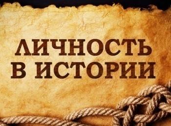 Личность-в-истории-Тишайший-Царь-Алексей-Михайлович