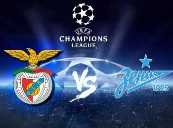программа МАТЧ! Футбол 1: Лига чемпионов Бенфика Португалия — Зенит Россия