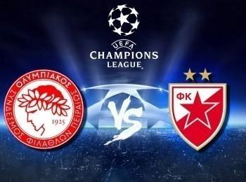 Лига чемпионов Олимпиакос Греция — Црвена Звезда Сербия в 01:05 на канале