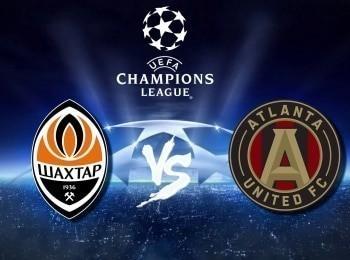 Лига чемпионов Шахтёр Украина — Аталанта Италия Прямая трансляция в 20:45 на канале