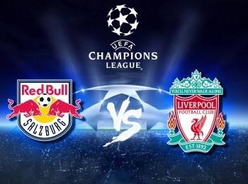 программа МАТЧ! Футбол 1: Лига чемпионов Зальцбург Австрия — Ливерпуль Англия