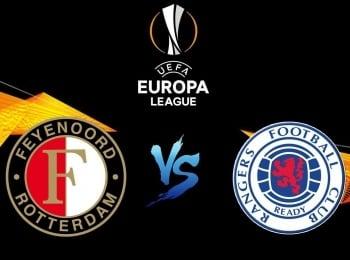 Лига Европы Фейеноорд Нидерланды — Рейнджерс Шотландия в 01:35 на канале