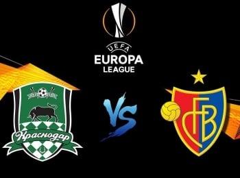 Лига Европы Краснодар Россия — Базель Швейцария в 17:35 на канале