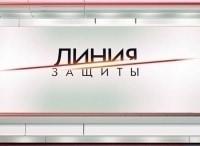 Линия защиты Без Саакашвили кадры