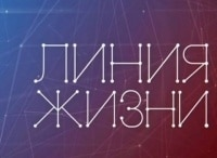 программа Россия Культура: Линия жизни Наталья Аринбасарова