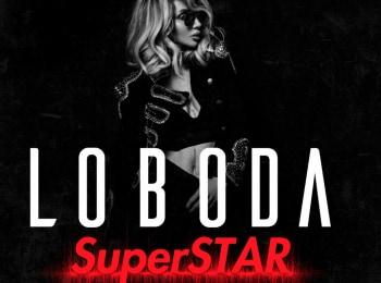 программа МУЗ ТВ: Loboda SuperSTAR